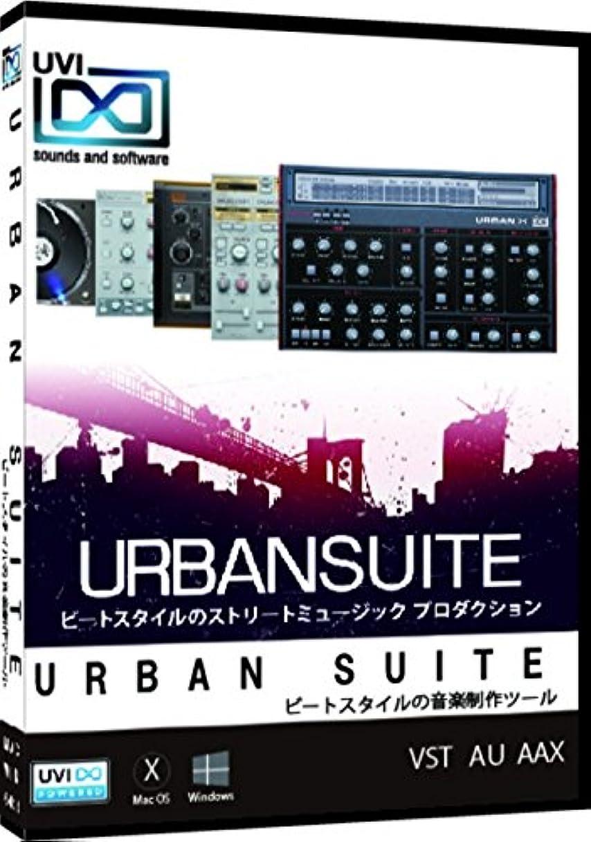 規制する庭園有名なUVI Urban Suite アーバンミュージックインストゥルメントコレクション【ダウンロード製品/国内正規品】