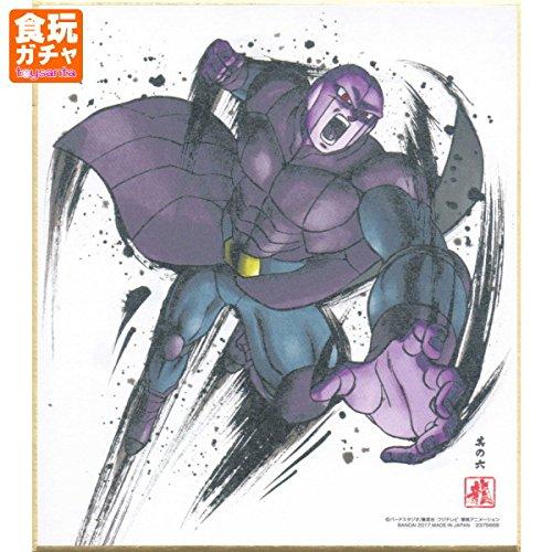 ドラゴンボール 色紙ART3 [6.ヒット](単品)