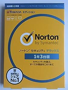 ノートン セキュリティ デラックス 1年版YAMADAエディション(最新)