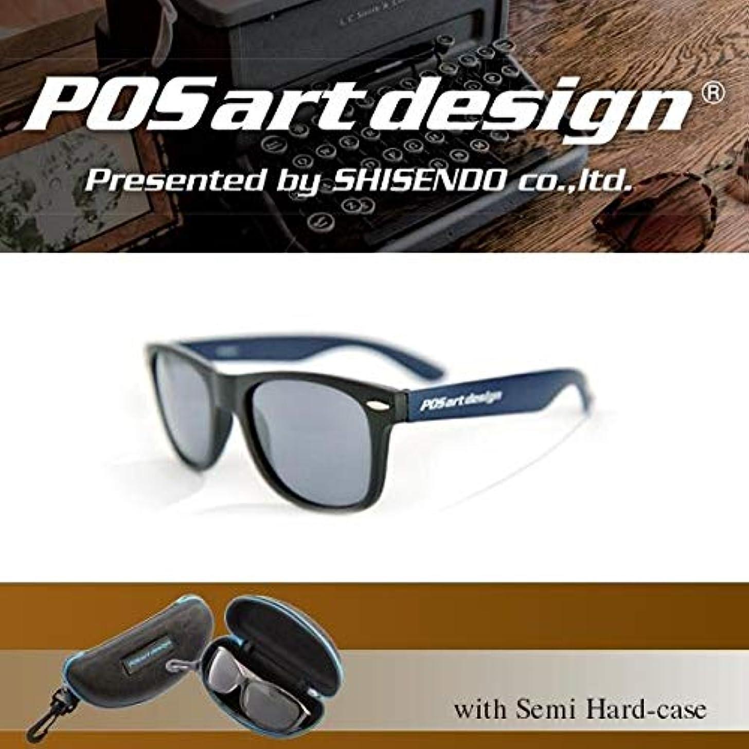 日付弱い動かすPOS art design サングラス Grayson(グレイソン) GS-3D マットブラック/マットダークブルー