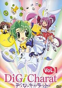 Di Gi Charat Vol.1 [DVD]