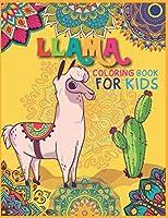 Llama Coloring Book For Kids: cute llama coloring book for kids