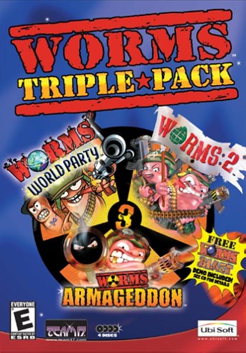 ピザ慣習合併症Worms Triple Pack (輸入版)