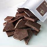 バレンタイン ギフト プレゼント 手作り用 糖質オフチョコレート 400g(低糖工房)糖質制限やダイエットにおすすめ! (糖質90%オフ スイートチョコレート 400g)