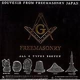 SOUVENIR FROM FREEMASONRY JAPAN フリーメイスン 全6種セット ガチャガチャ