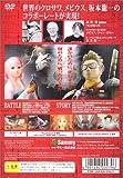 「SEVEN SAMURAI 20XX/セブン サムライ 20XX」の関連画像
