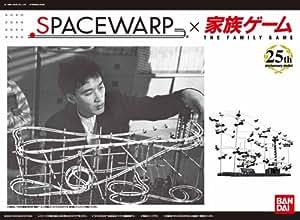 SPACEWARP×家族ゲーム