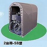 自転車置き場 南栄工業 サイクルハウス 2台用-SB型 本体セット 『DIY向け テント生地 家庭用 サイクルポート 屋根』