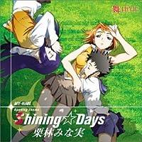 舞-HiME OPテーマ Shining Days