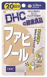 DHC ファビノール 20日分 60粒