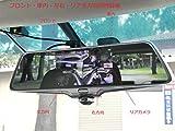 SaiEL 360°カメラ搭載ミラー型ドライブレコーダー+リアカメラセット