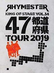 KING OF STAGE VOL. 14 47都道府県TOUR 2019(DVD)
