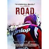 ロード / デスティニー・オブ・TTライダー DVD版