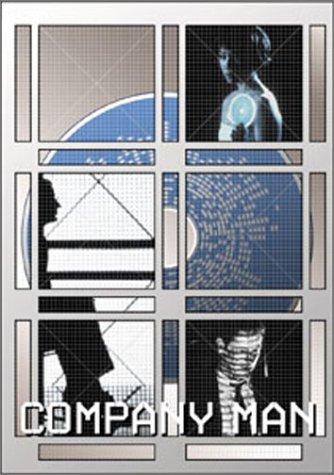 カンパニーマン [DVD]の詳細を見る