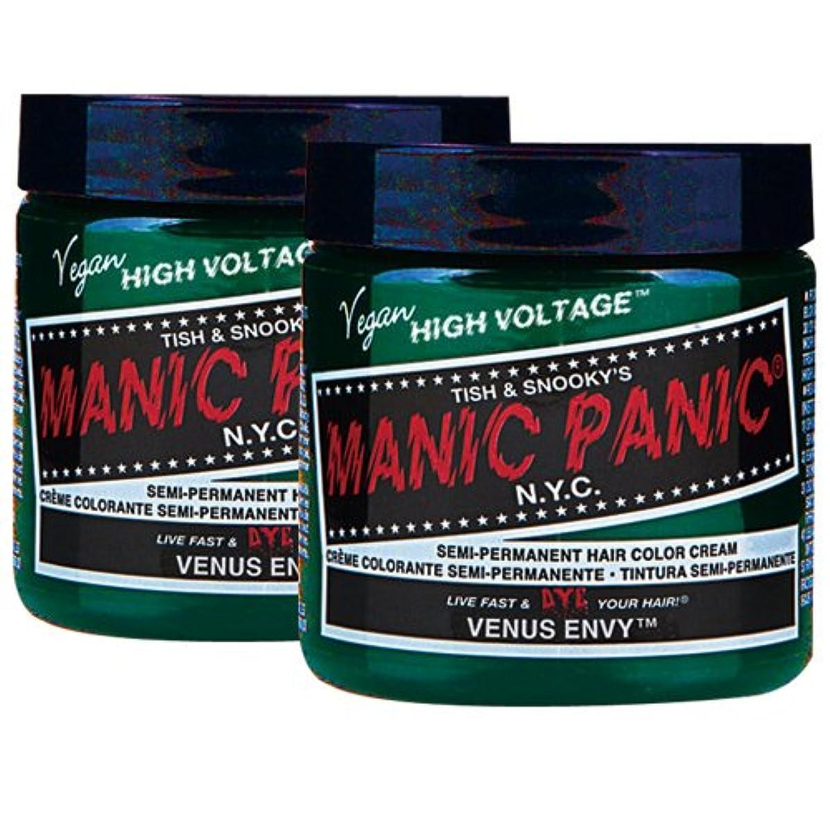 壮大優勢支払う【2個セット】MANIC PANIC マニックパニック VENUS ENVY ヴィーナスエンヴィ 118m