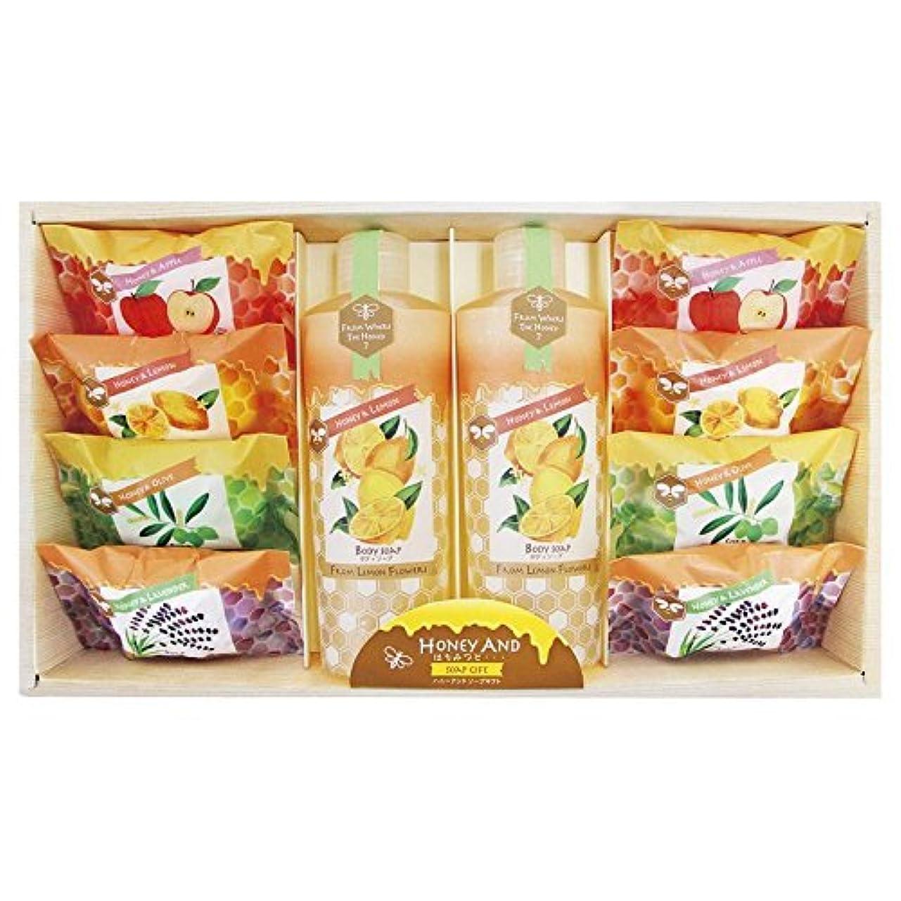 エンドテーブル免疫する吸い込むハニーアンド ソープギフト HOA-20 石鹸8個+ボディソープ2本