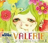 ヴァレリー 画像