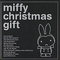 ミッフィー・クリスマス・ギフト