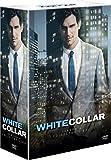 ホワイトカラー ファイナル・シーズン DVDコレクターズBOX -
