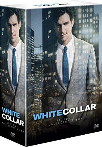 ホワイトカラー ファイナル・シーズン DVDコレクターズBOXの詳細を見る