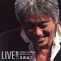 Kyou to Iu Kono Hi O Ikite Ikou by Koji Tamaki (2005-07-27)