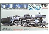 マイクロエース 1/50 蒸気機関車 C57