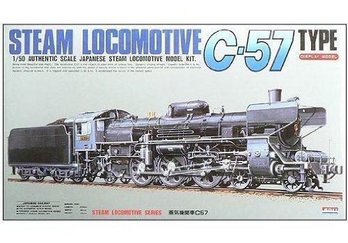 1/50 蒸気機関車 C57