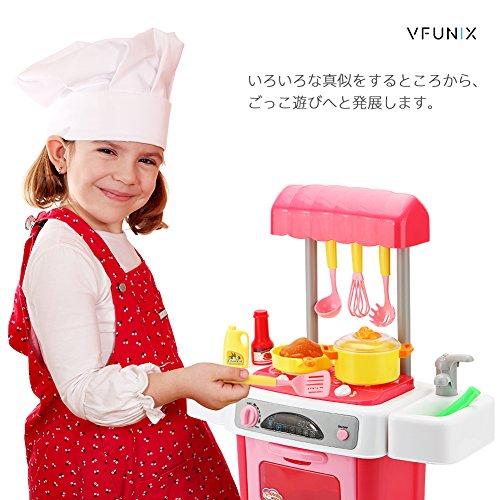 ままごと キッチン 32点セット VFunix 収納可 食材 調理器具付 子供用 クッキングトイ ごっこ遊び 誕生日 祝いプレゼント