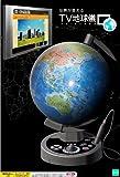 TV地球儀 / エポック社