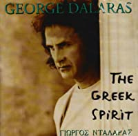 The Greek Spirit