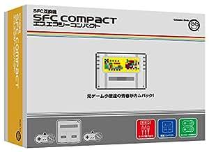 エスエフシーコンパクト (SFC COMPACT)