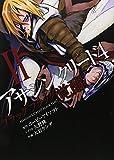 アサシン クリード4 ブラック フラッグ 覚醒 2 (ヤングジャンプコミックス)