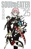 ソウルイーター 25巻 (デジタル版ガンガンコミックス)