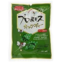森川 プロポリスキャンディー 100g