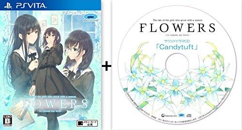 PS Vita FLOWERS冬篇 【初回特典】ドラマCD「...