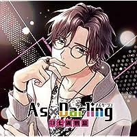 【ドラマCD】A's×Darling TYPE.3 七海羽鳥(CV.佐藤拓也)