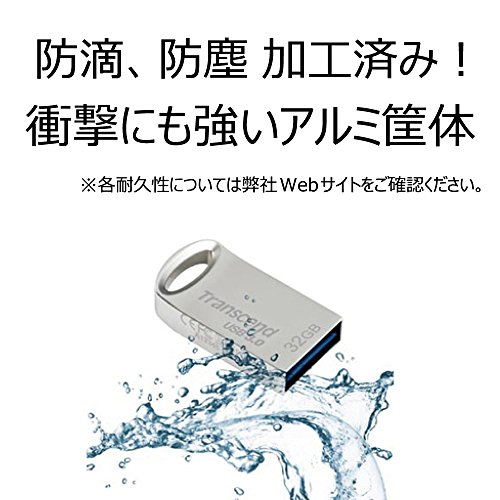 『Transcend USBメモリ 32GB USB3.1 & USB 3.0 キャップレス シルバー 耐衝撃 防滴 防塵 TS32GJF710SPE (FFP)【Amazon.co.jp限定】』の3枚目の画像
