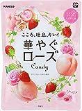 カンロ  華やぐローズキャンディ  70g×6袋