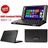 【ShineZone】ASUS TransBook T90CHI 専用保護ケース 超薄型 ・最軽量 ・ 高級PU レザーケース (ブラック)