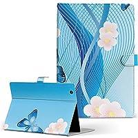 Lenovo TAB 7 Essential レノボ タブレット 手帳型 タブレットケース タブレットカバー カバー レザー ケース 手帳タイプ フリップ ダイアリー 二つ折り フラワー 蝶 桜 青 004982