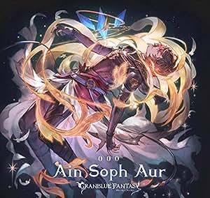 Ain Soph Aur ~GRANBLUE FANTASY~