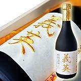 名入れ 刺繍ラベルの酒 本格芋焼酎 桐箱入り 720ml(誕生祝い/退職祝い/還暦祝い等に)