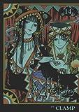 ×××HOLiC(14) (週刊少年マガジンコミックス)