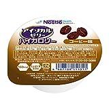 Nestle(ネスレ) アイソカル ゼリー ハイカロリー HC コーヒー味 (飲みやすい 高カロリー エネルギー ゼリー) 栄養補助食品 介護食 (24個入)