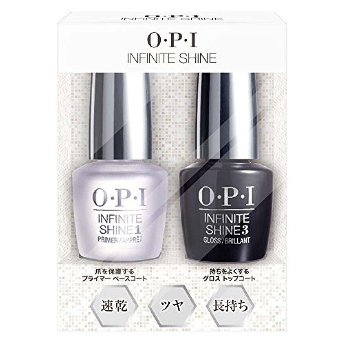 メンテナンス三下位OPI(オーピーアイ) インフィニット シャイン プライマー&グロス デュオパック