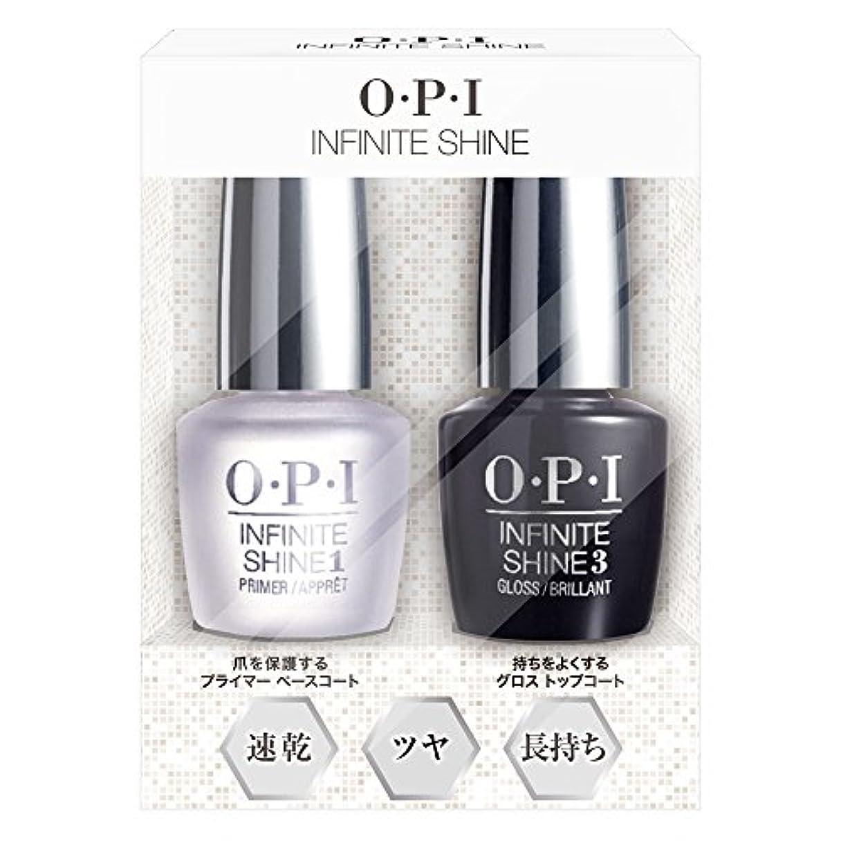見えない毎回郵便番号OPI(オーピーアイ) インフィニット シャイン プライマー&グロス デュオパック