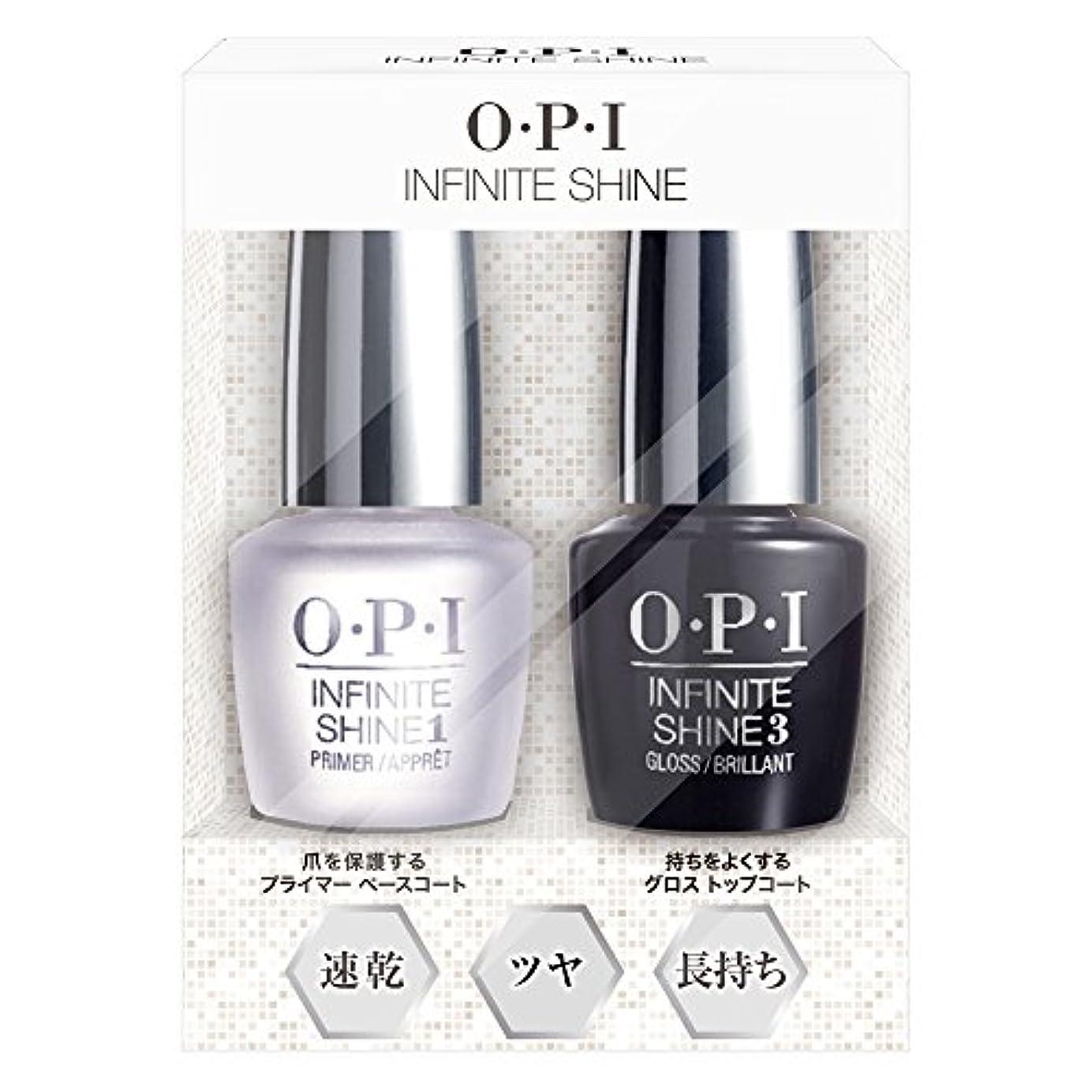 疎外する微視的因子OPI(オーピーアイ) インフィニット シャイン プライマー&グロス デュオパック