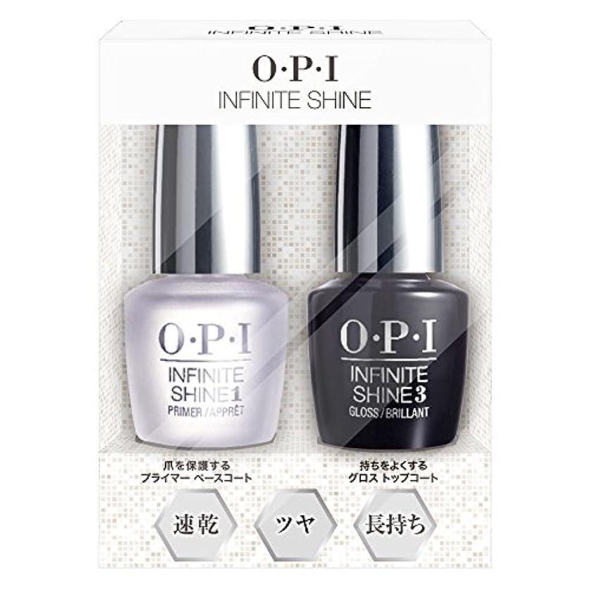 関税生産性用心OPI(オーピーアイ) インフィニット シャイン プライマー&グロス デュオパック