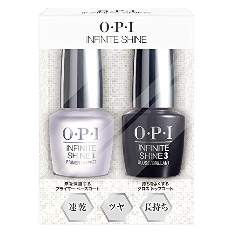 暗記する色塩辛いOPI(オーピーアイ) インフィニット シャイン プライマー&グロス デュオパック
