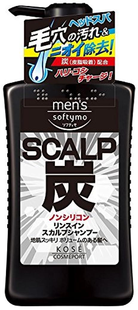 健康見えないスクラップブックKOSE メンズ ソフティモ リンスイン スカルプシャンプー (炭) 550mL